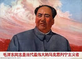 Name:  Mao.jpg Views: 75 Size:  8.2 KB