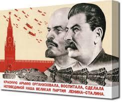 Name:  Stalin.jpg Views: 84 Size:  11.1 KB